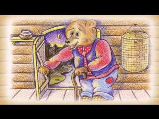 Сказки для детей - Маша и Медведь | Русские народные сказки