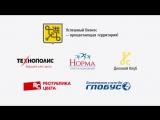 Приглашение Крекнина Сергея на бизнес-конференцию