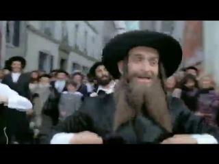 Луи Де Фюнес – Народный еврейский танец (Приключения раввина Якова)