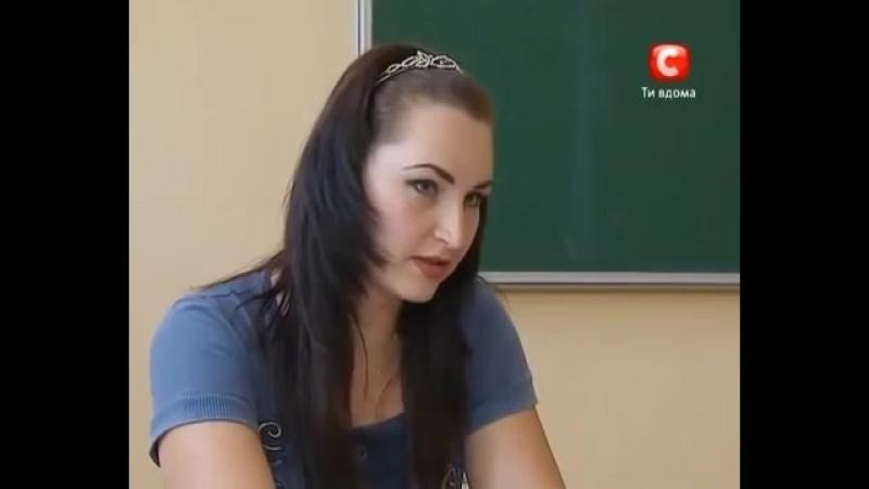 Беременна в 16 Вагітна у 16 Сезон 1 Выпуск 4