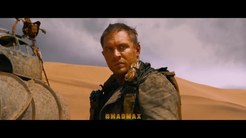 Безумный Макс Дорога ярости/Mad Max: Fury Road (2015) ТВ-ролик №4
