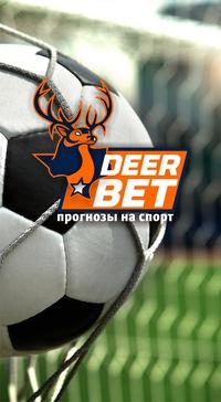 Аналитики ставки на спорт процентная ставка на кредит в отп банке онлайн