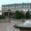Ministerstvo-Finansov Respubliki-Tatarstan