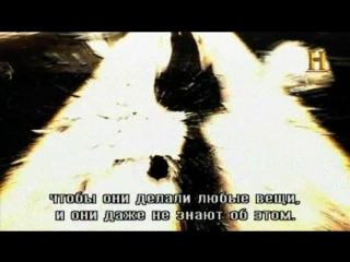 Древние Пришельцы: Сезон 8. Серия 10. Запретные зоны / Ancient Aliens (2015)
