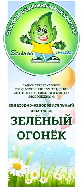 фотографии сок зелёный огонёк вконтакте