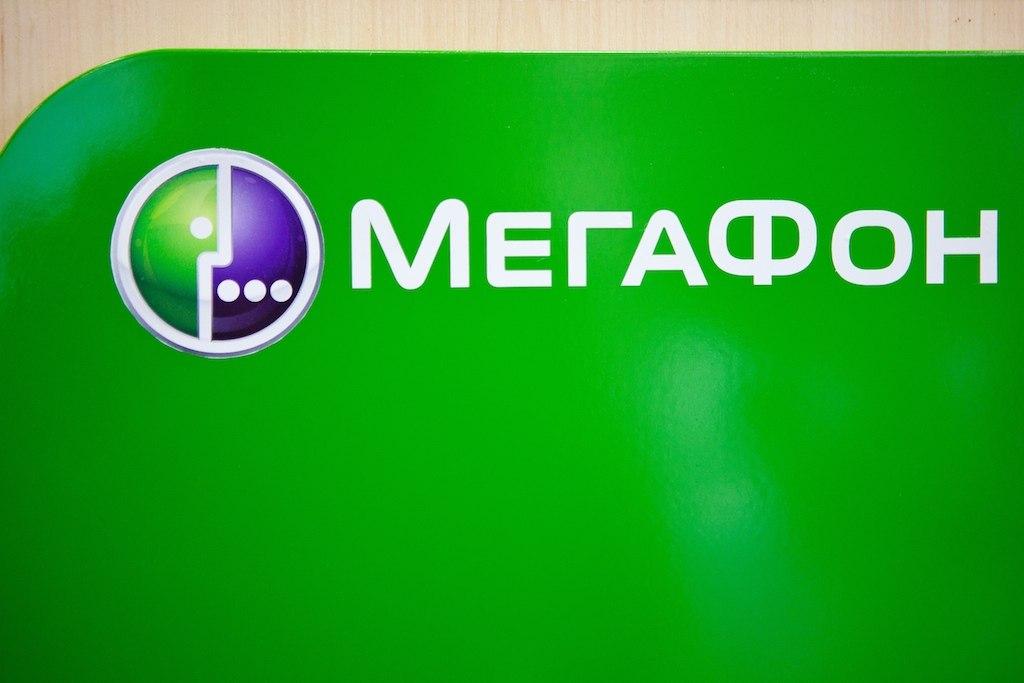 «МегаФон» включил Wi-Fi Национальной студенческой футбольной лиге