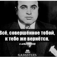 Сергей Небаба, Краснодар - фото №2