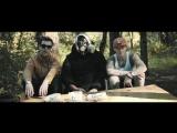 The Chemodan Х ОУ74 – Наш хип-хоп