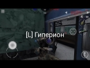 FragMovie LeG1oN