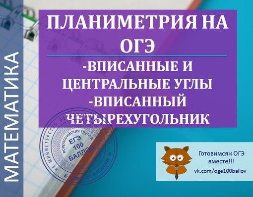 Фипи огэ 9 класс русский язык 2017 демоверсия кодификатор скачать - c01