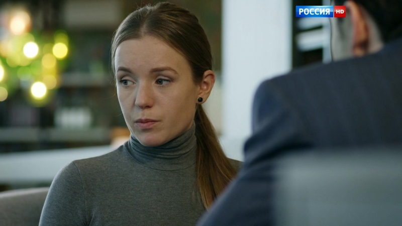 И шарик вернется (2015) мелодрама драма 06 серия