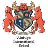 Международная школа Alabuga International School