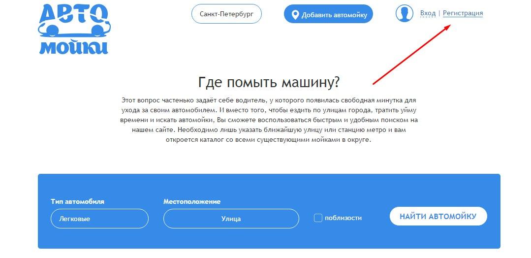 инструкция менеджеров по сайту