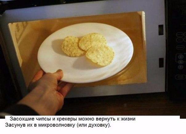 Топ-10 хитрых кухонных лайфхаков, о которых не