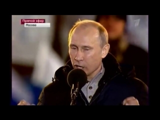 Путина нет! Не веришь Смотри! Putin does not exist! Do not believe me Look !