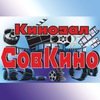 "Кинозал ""СовКино"" Богданович"