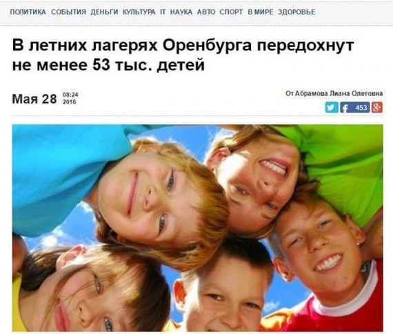 http://cs630621.vk.me/v630621899/33b4a/JmlZgJ4tHdY.jpg