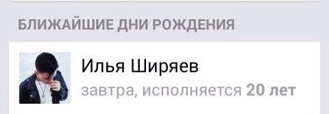 Илья Ширяев | Нижний Новгород