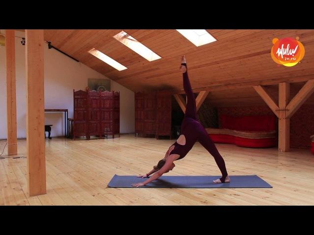 Vinyasa Flow Yoga - последовательность асан для плоского живота