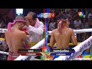 มวยไทย 7 สี 15 พ.ค.59 [ คู่ที่ 6 ] เจเจ ศ.บุญยงยศ vs เพชร&#3619