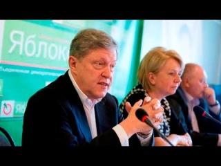 Григорий Явлинский: «сегодня весь бюджет Российской академии наук чуть меньше, чем бюджет провинциального университета в США»