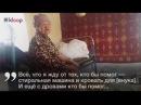Как соцсети помогли бабушке с внуком-инвалидом из иссык-кульского села