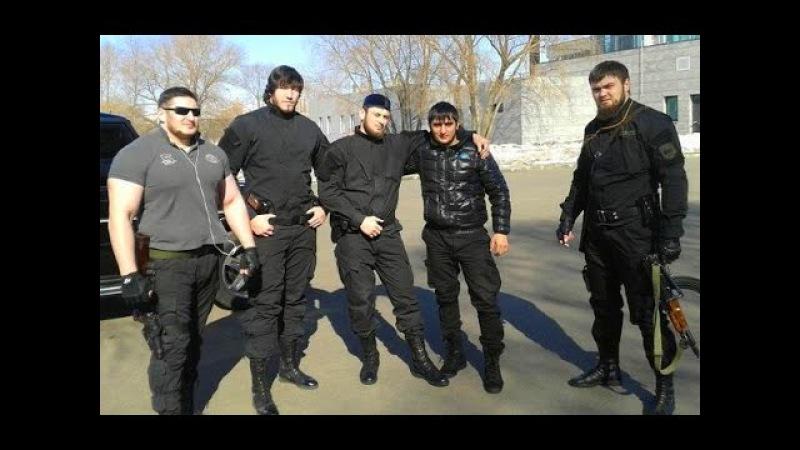 Кадыровцы Чеченская группировка или армия готовых на все