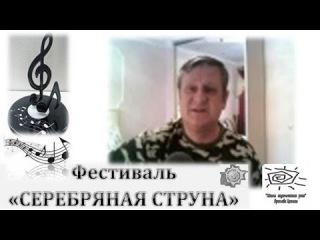Илья Троев Донбасс! Донбасс! Ты крепость Брестская для нас!