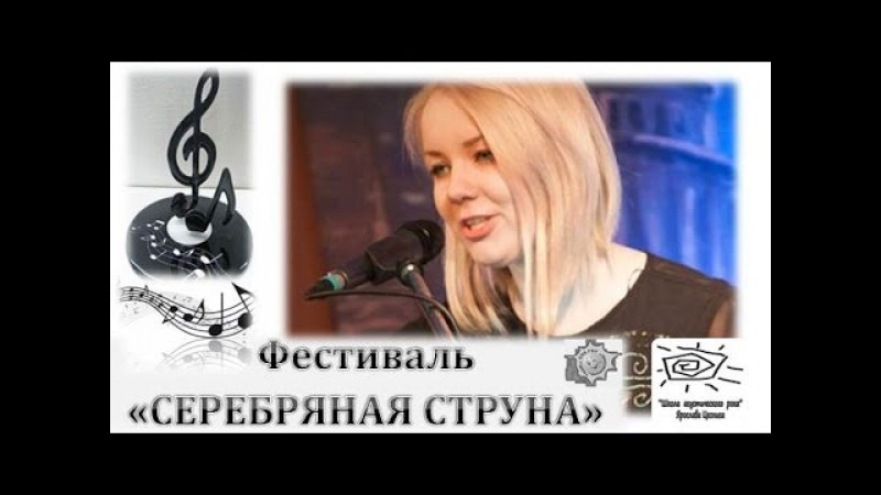 Панкратова Анастасия, «Детки» гр. «Lumen» (кавер)