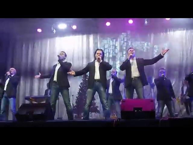 Хор Турецкого - Amor ti vieta