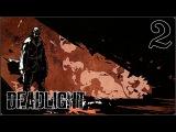 Прохождение Deadlight: - Изумрудный город #2
