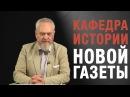 Между молотом и наковальней национальные государственности России в Гражданской войне