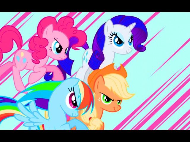 Май Литл Пони Маленькие Пони Квест Игра как Мультик My Little Pony׃ Harmony Quest Gameplay