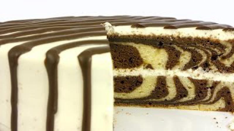 Торт Зебра. Простой рецепт красивой и вкусной выпечки.