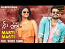 Masti Masti Full Video Song | Nenu Sailaja Telugu Movie | Ram | Keerthi Suresh | Devi Sri Prasad