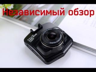 Независимый обзор Видеорегистратор GT300 Novatek