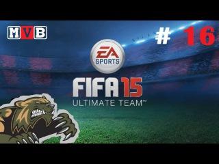 ИГРЫ МОЕЙ ДУШИ: FIFA 15. ULTIMATE TEAM [16 СЕРИЯ] - ОТКРЫВАЕМ НАБОРЫ.