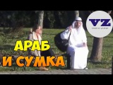 Public Bomb Scare Prank Compilation 2016 ★ Funny Videos 2016 ★ Try Not To Laugh Challenge