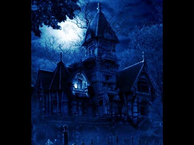 Дом у озера - часть первая