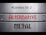 ALTERNATIVE METAL - АЛЬТЕРНАТИВНЫЙ МЕТАЛ #Genres № 2
