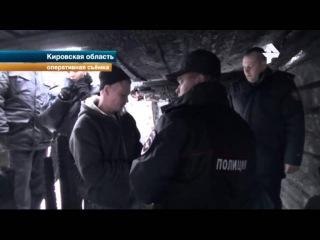 В Кирове вынесли приговор убийце, который сжег свою невесту на глазах отца девушки