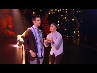 Танцы: Ваня Можайкин и Дима Масленников (сезон 2, серия 19)