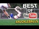 Невероятные удары НАКЛБОЛ best YouTube knuckleballs EVER