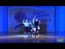ГРАН ПРИ Студия современного танца Людмилы Чигишевой г Ростов на Дону