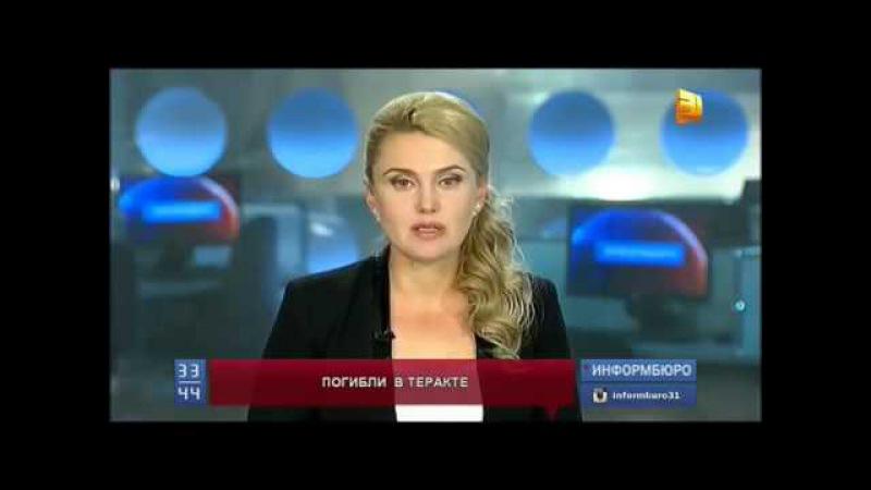 Последствия перестрелки и теракт в Алматы 18 июля 2016 Экстренный выпуск новостей 19 06 2016