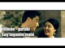 Ummon - Sog'inganim mani 2016 Uzbek klip