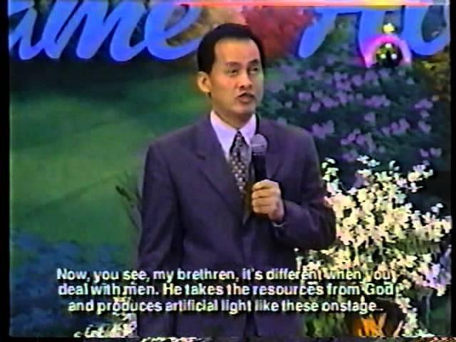 Что требует от тебя Господь by Pastor Apollo C. Quiboloy - SMNI