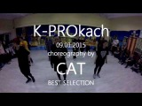 K - PROkach Choreography by CAT ALL + CAT + BEST SELECTION