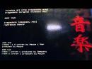 Cristopher Rayce Bahamut Fragadelic Deepsky Mix