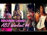 Michelle Lewin - ABS Workout #4 (FitABS)